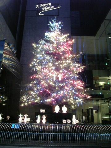 X'mas Tree \x93