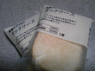日本製フランス菓子