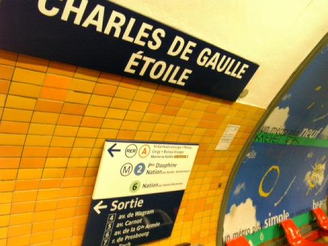 地下鉄 in Paris 2
