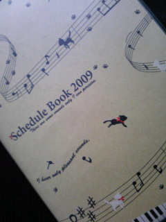 Pocketbook 2009♪