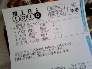 エ〜ン(T0T)