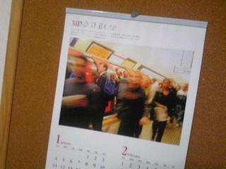 カレンダー1月2月